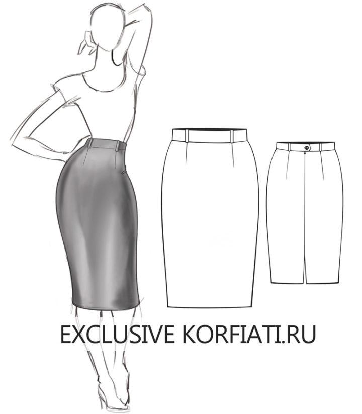 Выкройка юбки скачать бесплатно