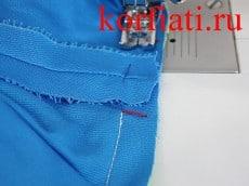 Стачивание открытых участков горловины и пройм платья