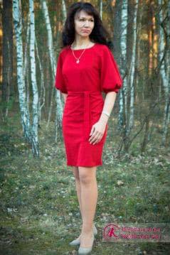 Голубицкая Татьяна