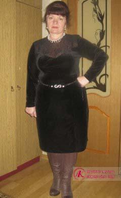 Кныш Татьяна