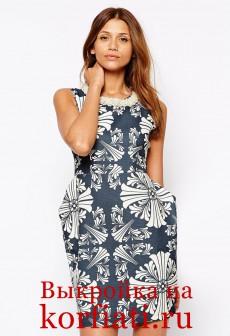 Крой и шитье - выкройка платья с карманами