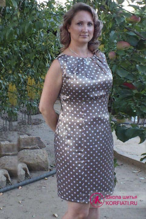 Затолокина Людмила