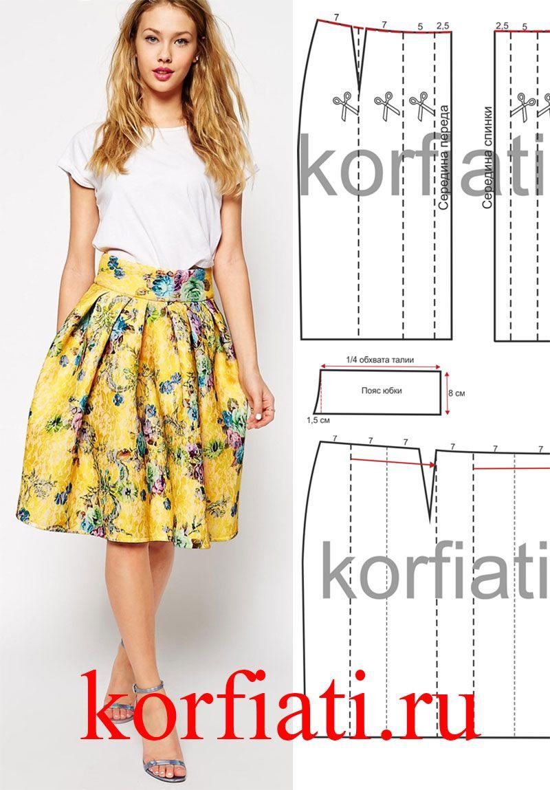 Как выкроить широкий пояс для юбки