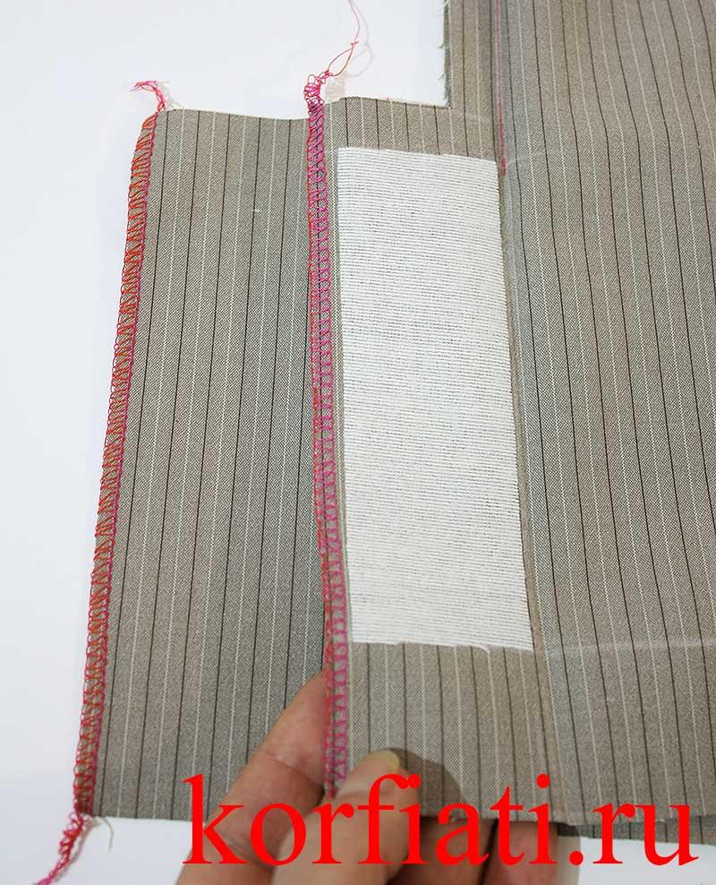 Обработка юбки со шлицей на подкладке