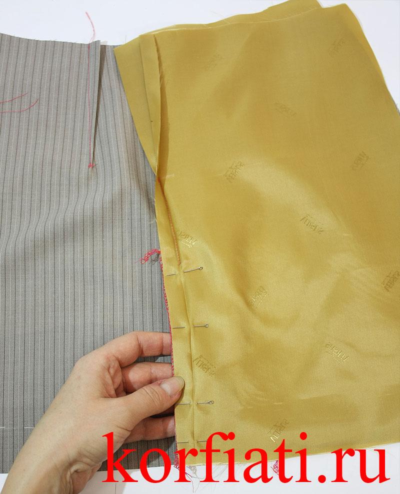 Мастер класс юбка со шлицей на подкладке