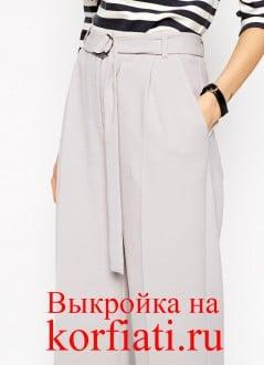 Выкройка широких брюк - вид спереди