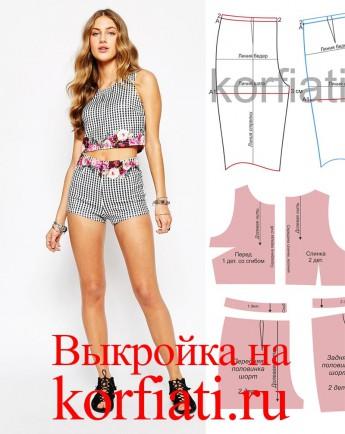 Top-shorts-foto1