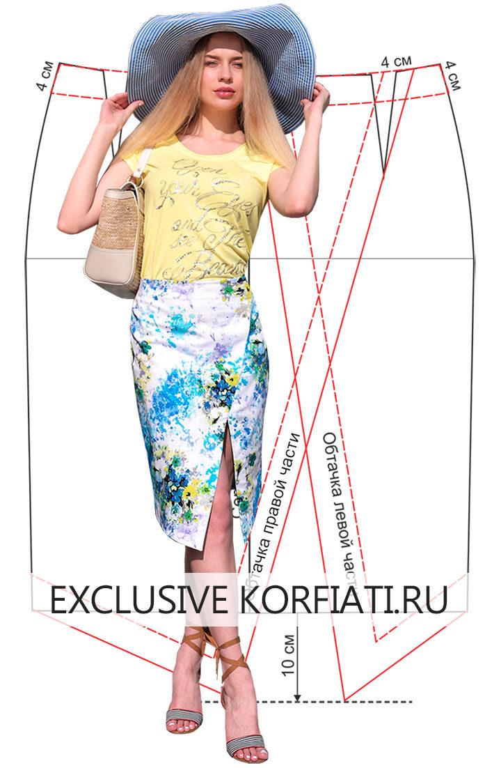 Выкройка асимметричной юбки