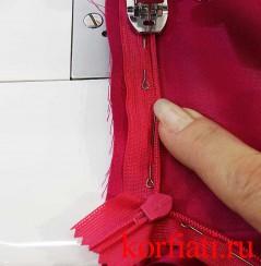 Как втачать потайную молнию в юбку