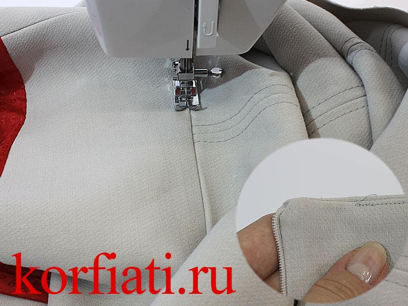 Обработка цельнокроеного пояса юбки подкладкой