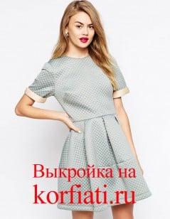 Выкройка платья из неопрена - перед