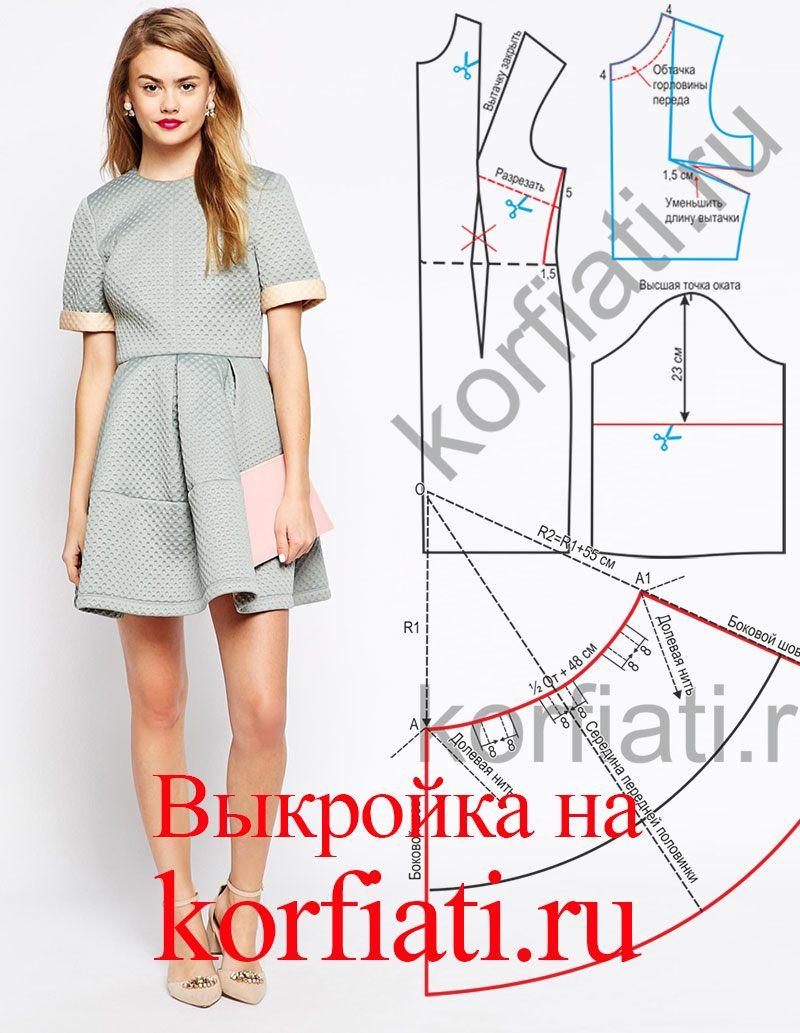 Как сшить юбкукарандаш пошаговая инструкция для начинающих