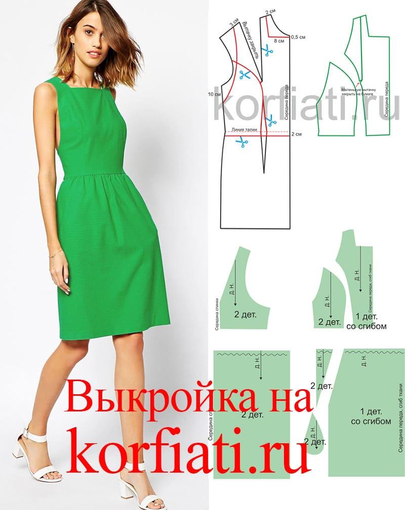 Сшить платье с карманами по бокам фото 558