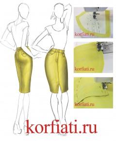 Мастер-класс карман на юбку