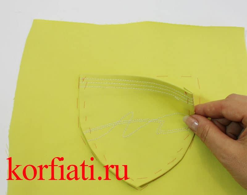 Обработка накладного кармана