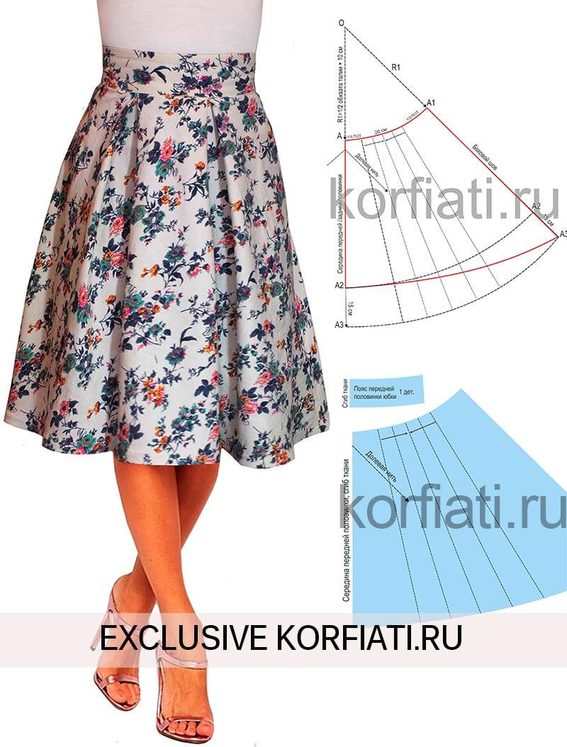 Выкройка юбки с асимметричным подолом