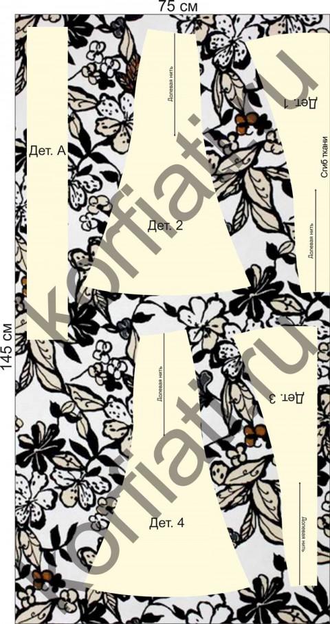 Выкройка юбки шестиклинки - раскладка на ткань
