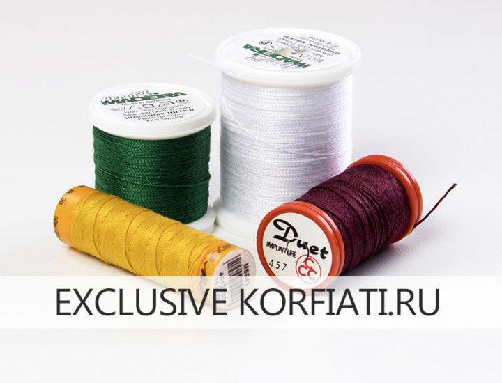Швейные нитки для отделочных строчек