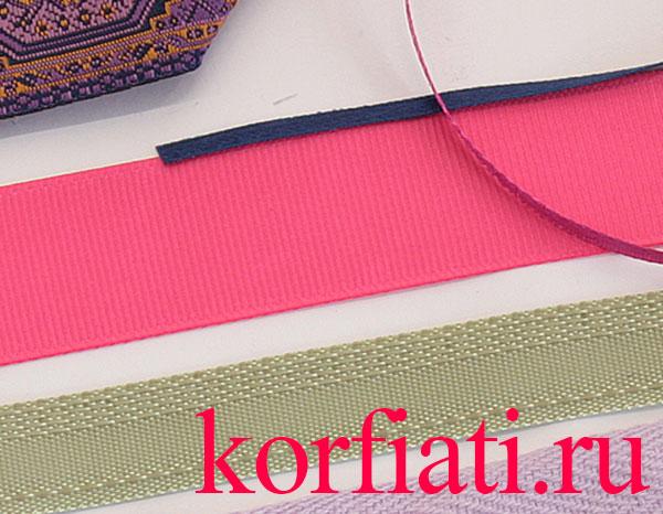Швейная фурнитура - репсовая лента