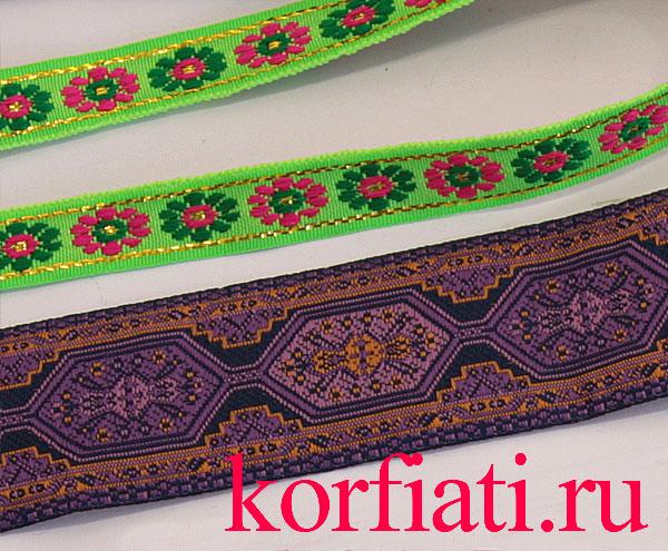 Швейная фурнитура - декоративная тесьма