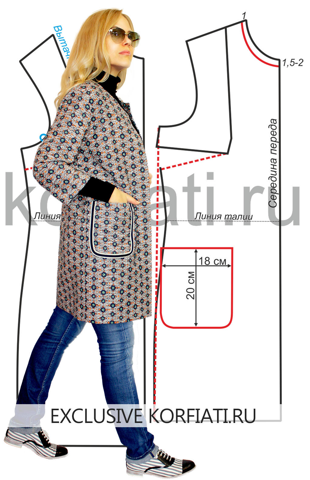 Выкройка легкого пальто