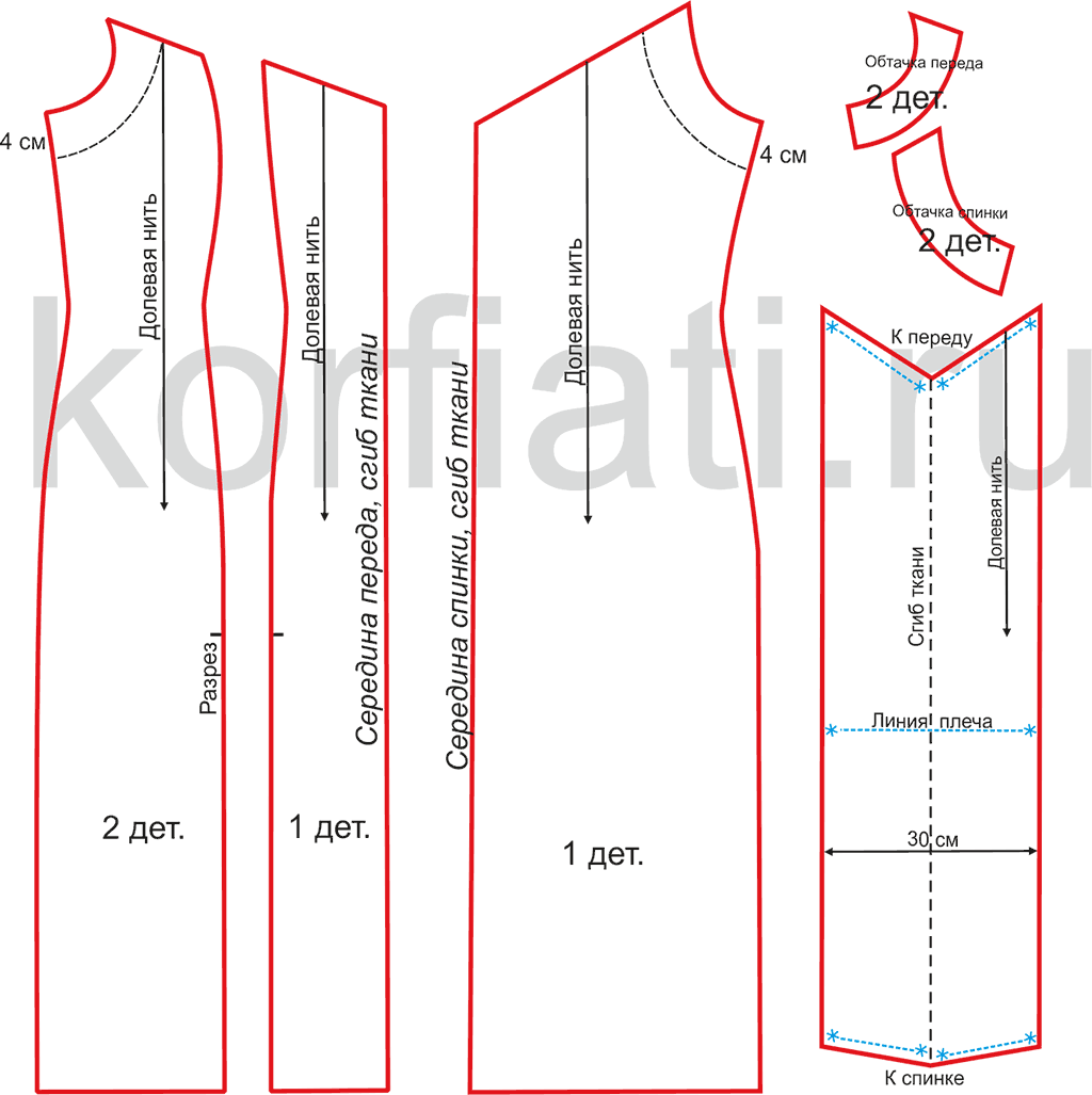 Детали кроя длинного платья с открытыми плечами