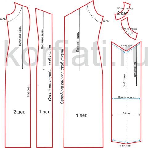 red-dress-pattern2