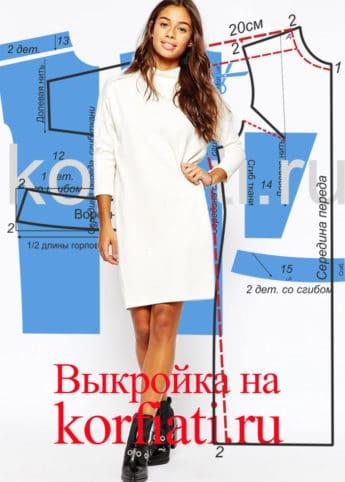white-dress-1