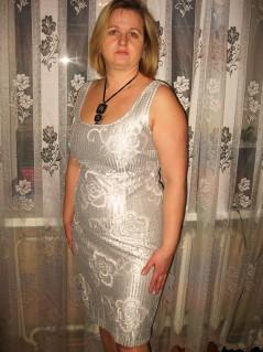 Березина Светлана
