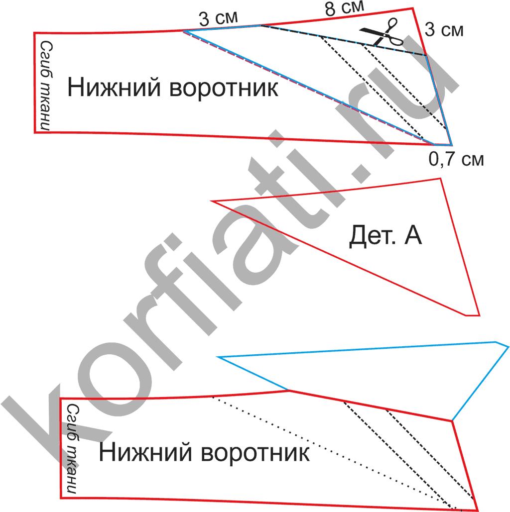 Выкройка воротника треугольный фото 208