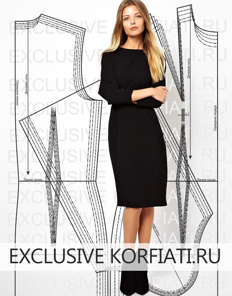 dress-pattern-5-sizes Как правильно сделать выкройку платья: пошаговое построение основы для новичков