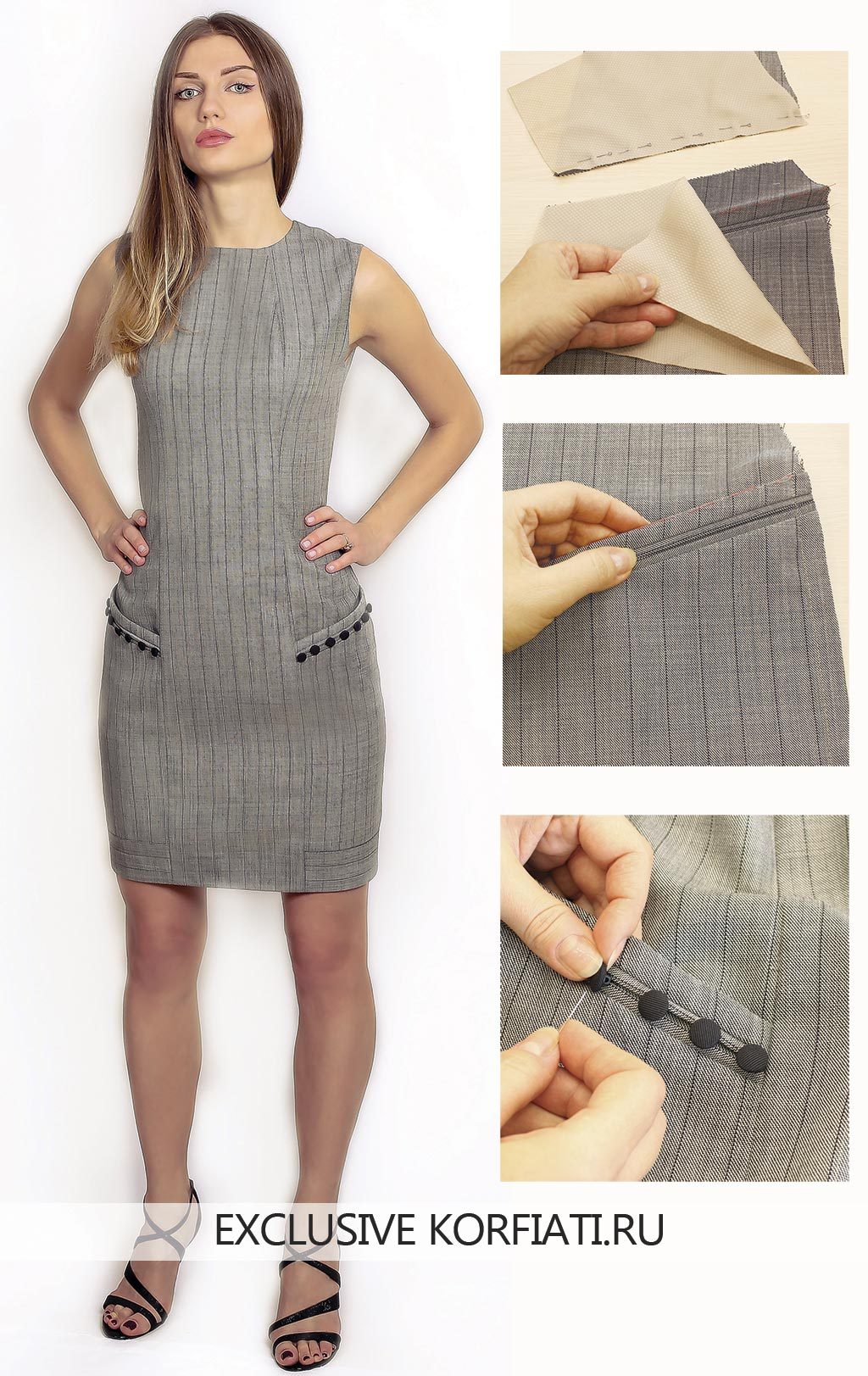 Как украсить карман на платье