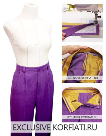 Belt-trouser-18