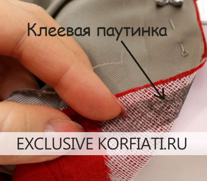 Как сшить платье с короткими рукавами
