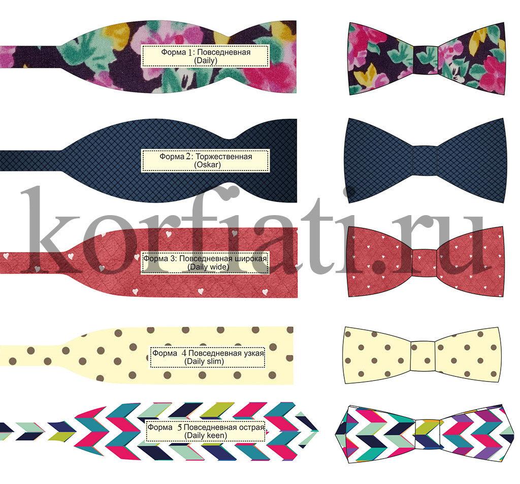 5 видов выкроек галстуков-бабочек