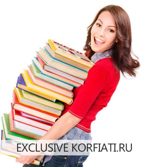 Призы подписчикам сайте Школа шитья Анастасии Корфиати