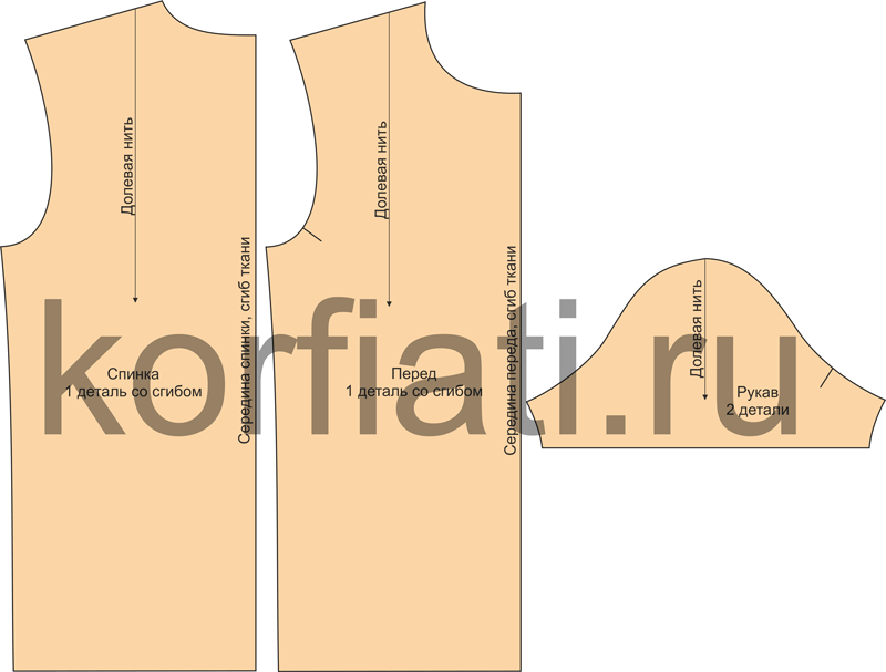 Выкройки футболок мужских водорастворимый клей для ткани купить
