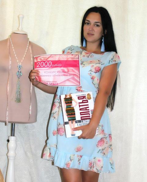 Наталья-Бирюкова-3-место