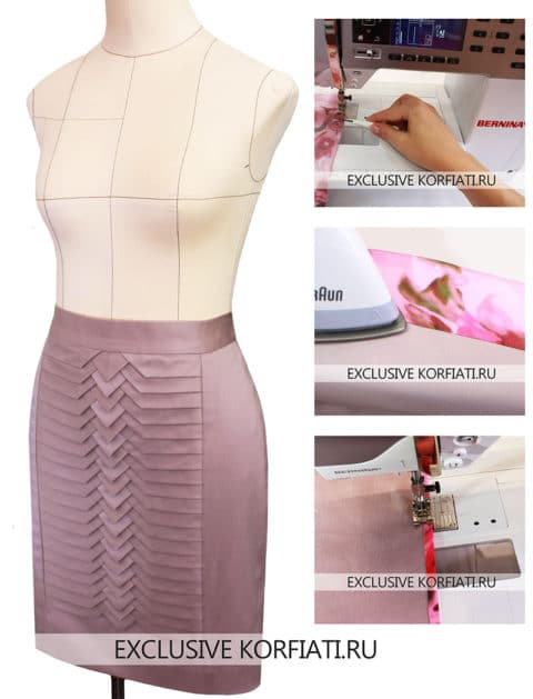 lining-skirt