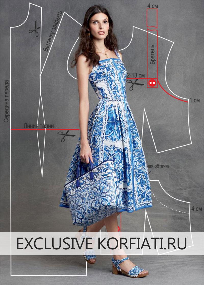 Как сшить выкройка платье-сарафан фото 430