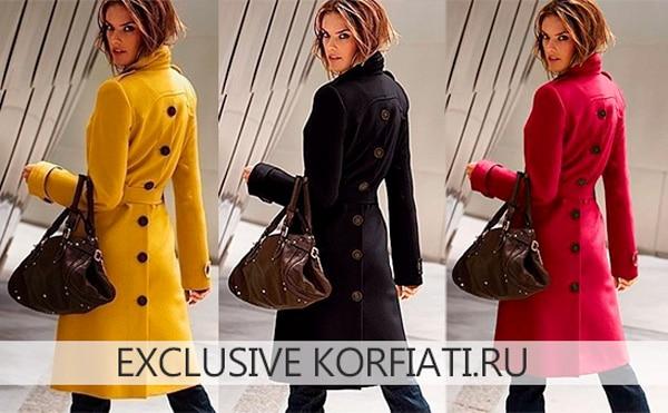 Пальто со шлицей популярных цветов