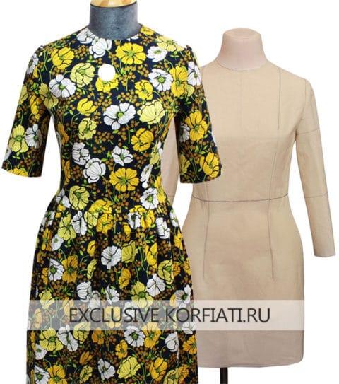 Как сшить платье и пробник изделия