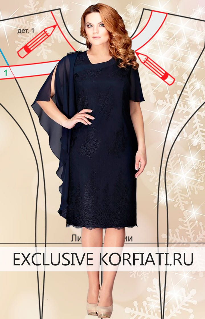 holiday-dress-pattern