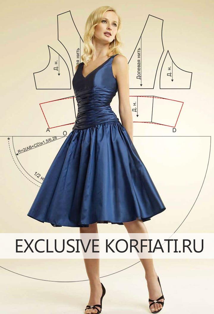 Выкройка платья с драпировкой
