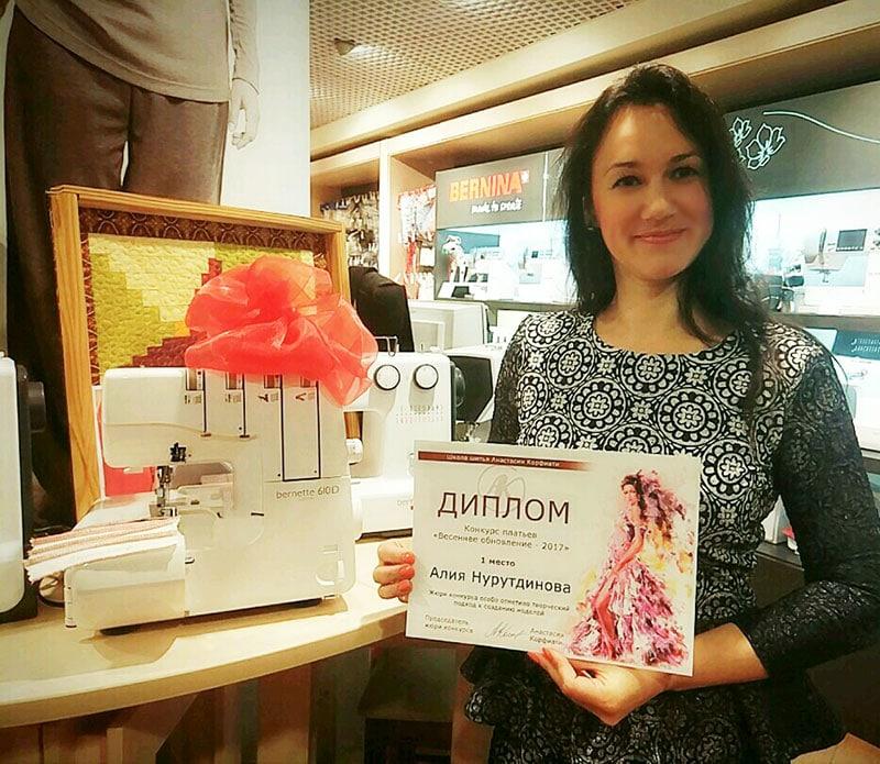 Награждение победителей конкурса платьев 2017