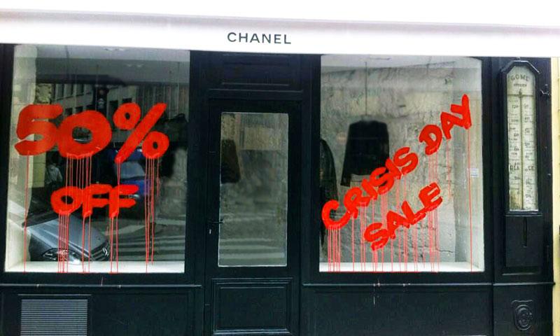 Распродажи премиум брендов