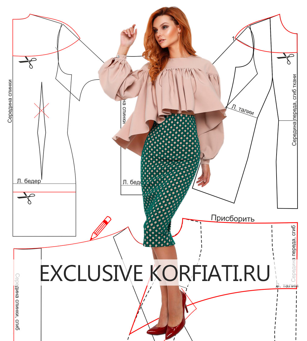 Блузка с большими рукавами