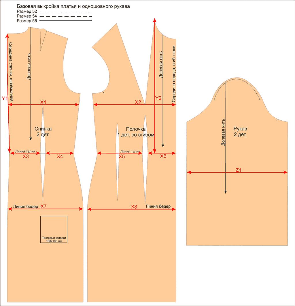 184c494f8e093cf Базовая выкройка платья 52-56 р. для скачивания от А. Корфиати