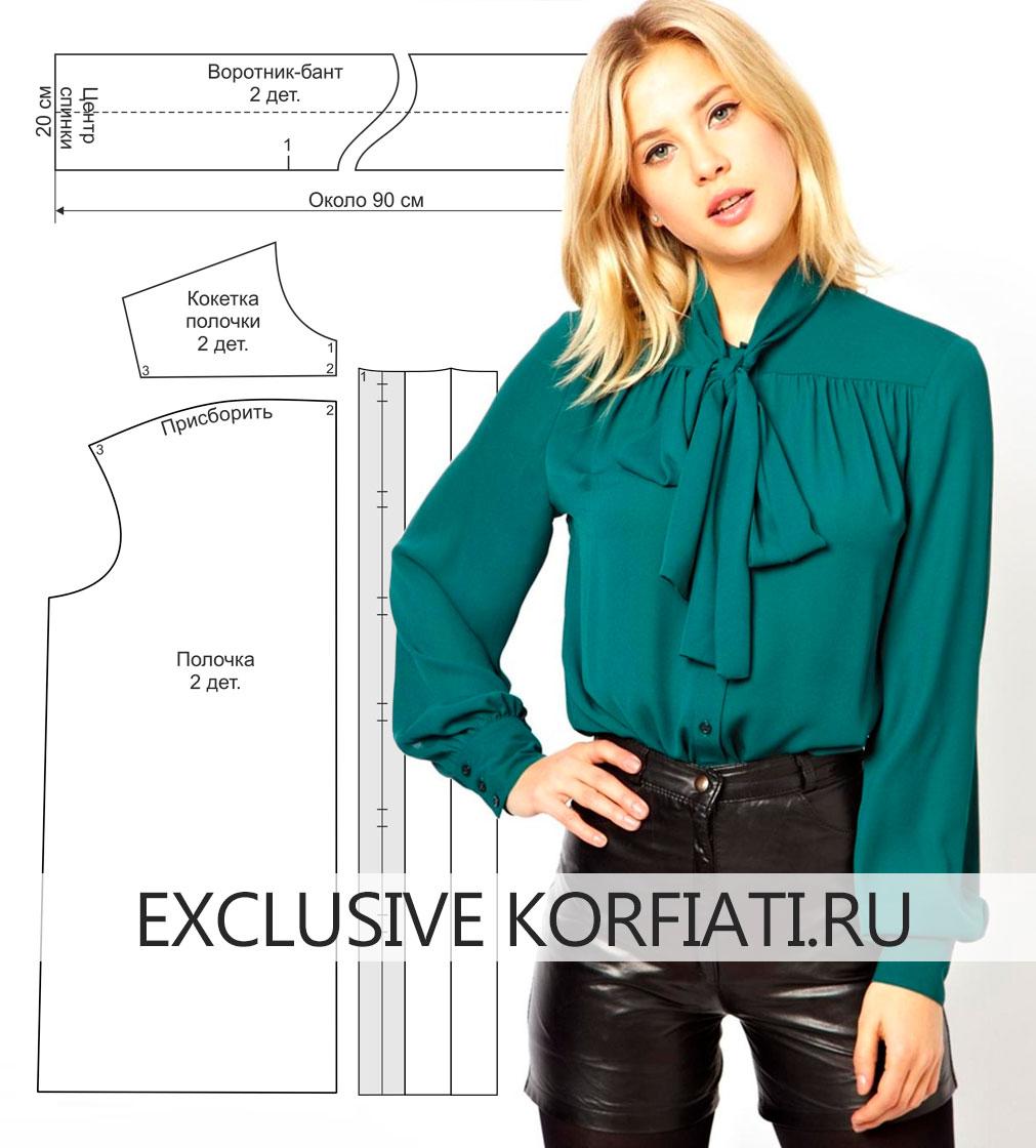 Готовые выкройки блузок 50 размер фото 841