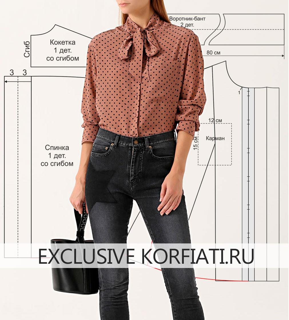 Блузки женские пошив и выкройка фото 313